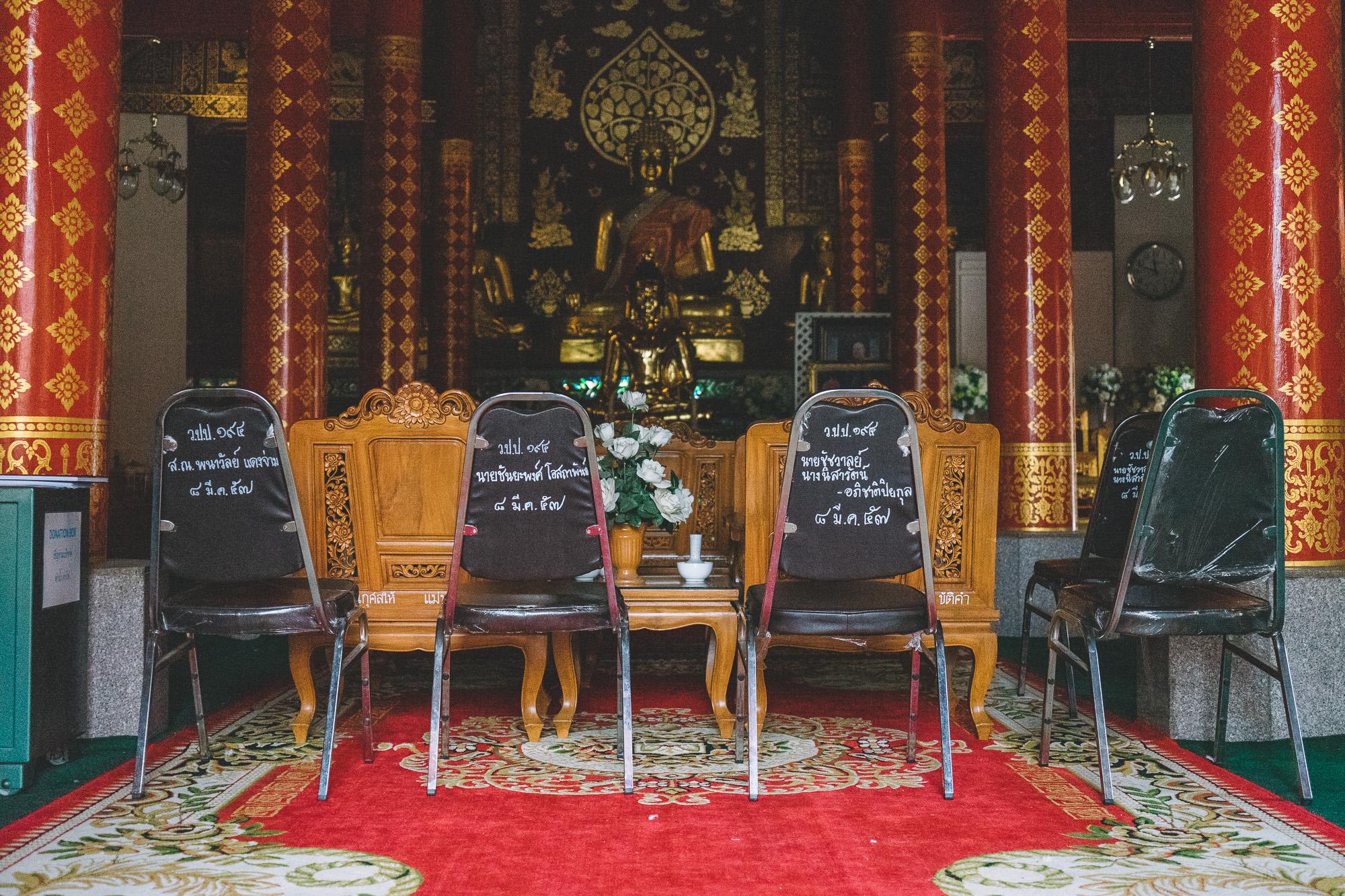 Wat Phan On
